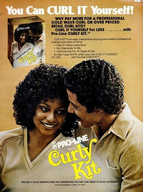 Jheri Curl From The Mind Of Truthangel